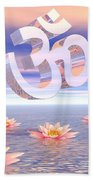 Aum - Om Upon Waterlilies - 3d Render Beach Towel