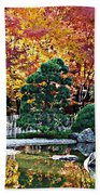 Autumn Glow In Manito Park Beach Towel