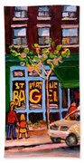 Autumn In The City Beach Towel