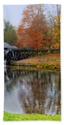 Autumn Mill Beach Towel
