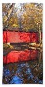 Autumn Sunrise Bridge II Beach Towel