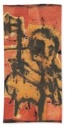 Axeman 2 Beach Towel