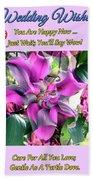 B Exton  Flowering Of Delights  Bigstock 164301632  2991949 Beach Towel