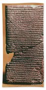Babylonian Clay Tablet Beach Towel