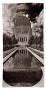 Bahai Temple Reflecting Pool Beach Towel