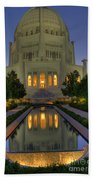 Bahai Temple Beach Towel
