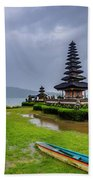 Bali Lake Temple Beach Towel
