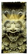 Bali Temple Art Beach Towel