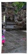 Bali Temple Women Bowing Panoramic Beach Towel