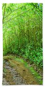 Bamboo Forest Trail Beach Towel