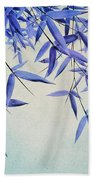 Bamboo Susurration Beach Towel by Priska Wettstein