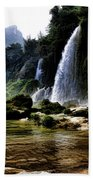 Ban Gioc Vietnam's Most Beautiful Waterfall  Beach Towel