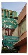 Banyan Tree Motel Beach Towel