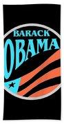 Barack Obama Design Beach Towel