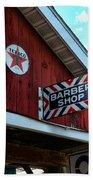 Barber - Old Barber Shop Sign Beach Towel