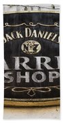 Barrel Shop Beach Towel