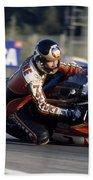 Barry Sheene. 1978 Nations Motorcycle Grand Prix Beach Towel