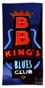 B B King's Blues Club Beach Towel
