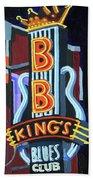 Bb King's Blues Club Beach Towel