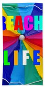Beach Life Smart Phone Work A Beach Towel