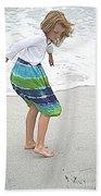 Beach Play Time Beach Towel