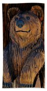 Bear Art Beach Towel