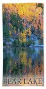 Bear Lake Colorado Poster Beach Towel