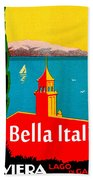 Beautiful Italy, Lake Garda, Riviera Beach Towel