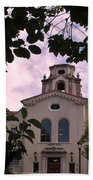 Beautiful Mason Hall - Pomona College - Trees Framing Beach Towel