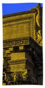 Beautiful Palace Of Fine Arts Beach Towel