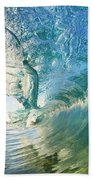 Beautiful Wave And Sunlight Beach Towel