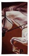 Beautiful White Running Horse 9iu Beach Towel