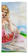 Beauty Of The View Beach Towel