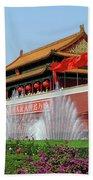 Beijing City 30 Beach Towel
