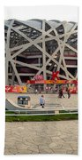 Beijing National Olympic Stadium Beach Towel