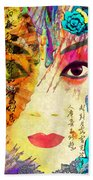 Beijing Opera Girl  Beach Towel
