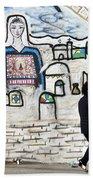 Beit Jala - I Am Looking At You Beach Towel