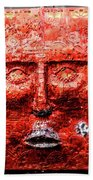 Belfast Wall - Red Face - Ireland Beach Towel