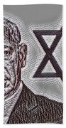 Benjamin Netanyahu With Star Of David Beach Towel