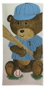 Benny Bear Baseball Beach Towel