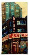 Bens Restaurant Deli Beach Towel by Carole Spandau
