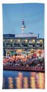 Berlin - Capital Beach Bar Beach Towel