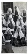 Bethlehem Women School 1900s Beach Towel