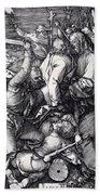 Betrayal Of Christ 1508 Beach Towel