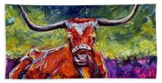Bevo Beach Towel