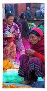 Bhaktapur Holi Market Beach Towel
