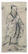 Bian Que, Ancient Chinese Physician Beach Towel