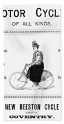 Bicycle, 1897 Beach Towel