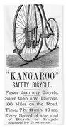 Bicycle Ad, 1885 Beach Towel