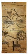 Bicycle Patent  Beach Towel